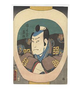Toyokuni III Utagawa, Kabuki Actor, Nakamura Utaemon IV