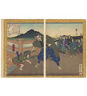 Toyonobu Utagawa, Hideyoshi, Tokugawa Ieyasu, Warriors, japanese woodblock print