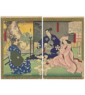 Toyonobu Utagawa, Japanese Wedding Ceremony, Maeda Inuchiyo, Warriors, kimono