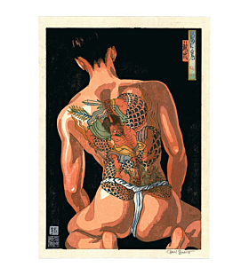 Paul Binnie, Dragon and Demon Tattoo