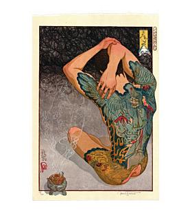 Paul Binnie, Yoshitoshi Design, Japanese Tattoo