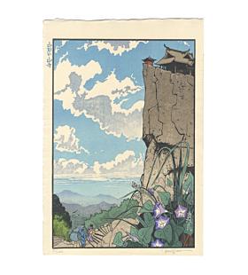 paul binnie, famous views of japan, yamagata, landscape