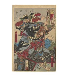 Kyosai Kawanabe, Faithful Samurai, Battle Scene, Warrior, Story, Original Japanese woodblock print
