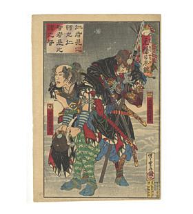 Kyosai Kawanabe, Faithful Samurai, Preparing for Battle, Warriors, Story, Winter, Original Japanese woodblock print