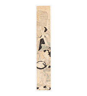 Eizan Kikugawa, Hashira-e, Komuso and Beauty, kimono, japanese woodblock print