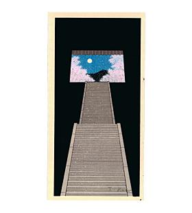 teruhide kato, stairways, spring moon, contemporary, japanese woodblock print