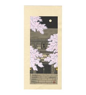 teruhide kato, kurama temple, japanese woodblock print, sakura, cherry blossom, contemporary