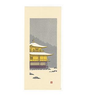 teruhide kato, kinkakuji temple, contemporary art, japanese woodbclok print