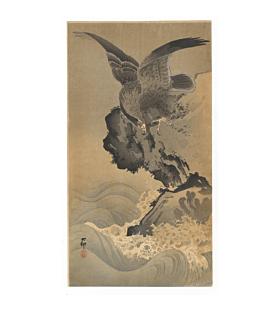 Koson Ohara, Eagle on a Rocky Shore, Japanese woodblock print, japanese antique, bird