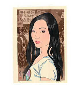 japanese woodblock print, contemporary art, portrait, paul binnie
