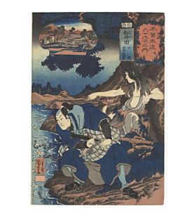Kuniyoshi Utagawa, Kisokaido, samurai, witch, japanese woodblock print, japanese atique,