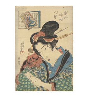 Eisen Keisai, beauty, edo, japanese woodblock print, japanese antique, kimono pattern