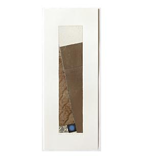 Shinichi Nakazawa, Ratio XXIX, Contemporary Art, Original Japanese woodblock print