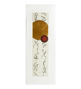Shinichi Nakazawa, Gravity III, Contemporary Art, Original Japanese woodblock print