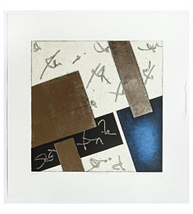 Shinichi Nakazawa, Yatsuhashi X, Contemporary Art, Original Japanese woodblock print