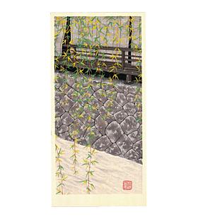 Teruhide Kato, Shooting Buds, Spring, Contemporary Art, Travel, River, Original Japanese woodblock print