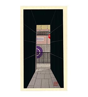 Teruhide Kato, A Back Alley, Contemporary Art, Travel, Traditional, Original Japanese woodblock print