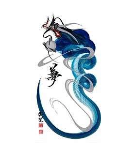Tetsuya Abe, Dream Dragon, Blue, Contemporary Art, Original Japanese ink painting