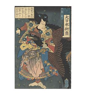 Yoshitsuya Utagawa, Kidomaru Sorcerer, Magic, Japanese woodblock print, japanese antique, edo
