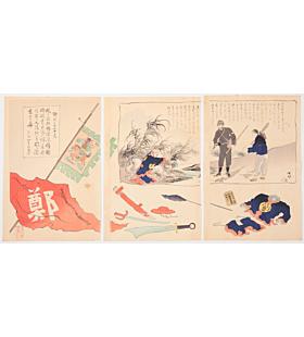 kunimasa utagawa, war print, senso-e, japanese history, meiji period, japanese imperial army