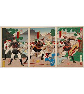 kunimasa V utagawa, war print, japanese history, imperial army, meiji period