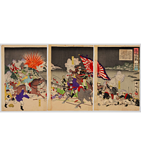 kunimasa V utagawa, war print, senso-e, japanese imperial army, meiji period, japanese history