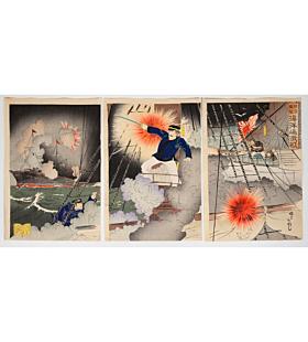 kunimasa V utagawa, war print, senso-e, japanese history, meiji period, japanese imperial army