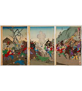 kunimasa V utagawa, war print, senso-e, japanese imperial army, japanese history, meiji period