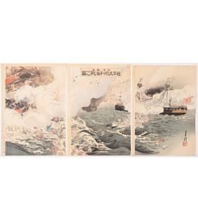 gekko ogata, war print, japanese history, japanese war, naval battle, japanese ship