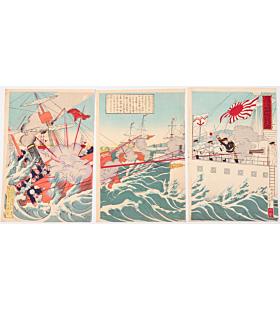 kochoro, war print, battleship, japanese imperial army, senso-e, meiji era