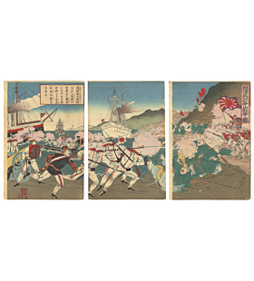 nobukazu yosai, war print, battle, mount asano, meiji era, japanese history, japanese imperial army