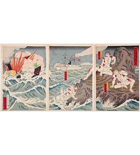 kunimasa V utagawa, war print, senso-e, kabuki theatre, battleship, japanese history, meiji era