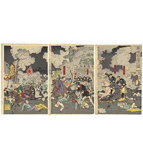 kokunimasa utagawa, japanese history, meiji period, battle, war, imperial army
