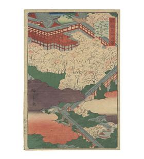 Hiroshige II Utagawa, Yamato Province