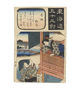 Toyokuni III Utagawa, Yoshida, The Fifty-three Parallels for the Tokaido Road