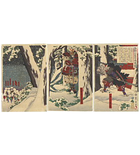 Toyonobu Utagawa, The Battle of Mt. Yoshino, Warrior