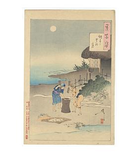 yoshitoshi tsukioka, chofu village, one hundred aspects of the moon