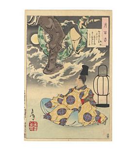 yoshitoshi tsukioka, tsunenobu and the demon, one hundred aspects of the moon