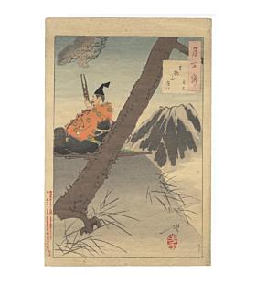 yoshitoshi tsukioka, mount ashigara, one hundred aspects of the moon