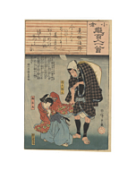 hiroshige I utagawa, ogura one hundred poets, edo period, japanese story