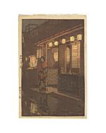 hiroshi yoshida, a little restaurant at night, modern print