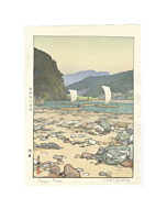 toshi yoshida, tenryu river, landscape