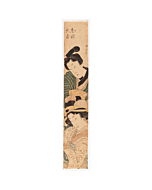 kuninao utagawa, lovers, hashira-e, pillar print