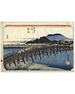 Hiroshige I Utagawa, Okazaki, The Fifty-three Stations of the Tokaido
