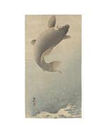 koson ohara, leaping carp, fish