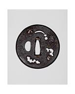iron tsuba, japanese sword guard