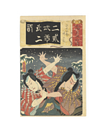 Toyokuni III Utagawa, Kabuki Play, Digging the Young Bamboo, Actors
