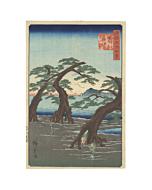 Hiroshige II, Banshu Province, Landscape, japanese woodblock print