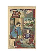chikanobu yoshu, courtesans, japanese fashion, japanese design, kimono pattern