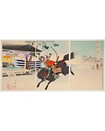chikanobu yoshu, yabusame, mounted archery